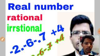 What is Real number Hindi me