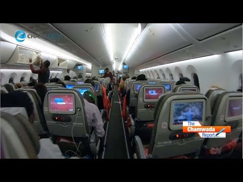 The Chamwada Report: How it felt being on the Kenya Airways maiden flight to New York