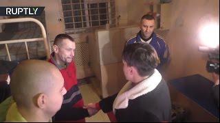 Савченко встретилась с военнопленными в ДНР