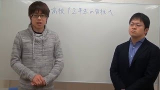 叡学舎・叡学会(株)合格の天使が誇る東大理三合格講師、東大理2トップ合...