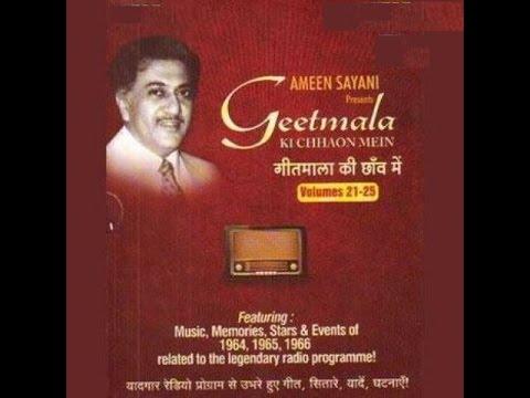 Geetmala Ki Chhaon Mein with Ameen Sayani