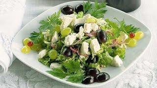 Виноградный салат с брынзой