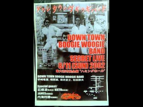 DTBWB シークレットライヴ 2002 東大和市 ☆涙のシークレットラヴ