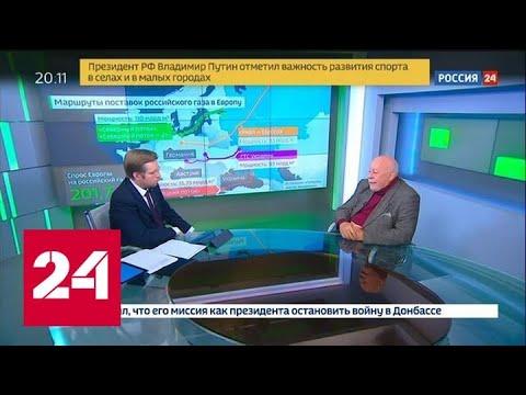 Экономика. Курс дня, 10 октября 2019 года - Россия 24