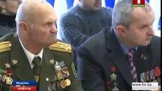 В Минской области проходят памятные мероприятия к 29-й годовщине вывода войск из Афганистана