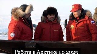 видео Работа : Вакансии - Сковородино