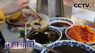 [中国新闻] 烟火武汉 正在回来的路上 | 新冠肺炎疫情报道