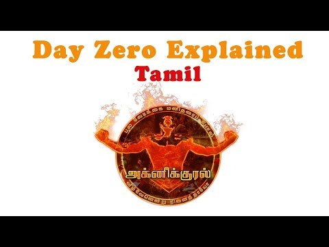 Day Zero Explained | Is this going to affect TamilNadu | AgniKural | NK | Tamil
