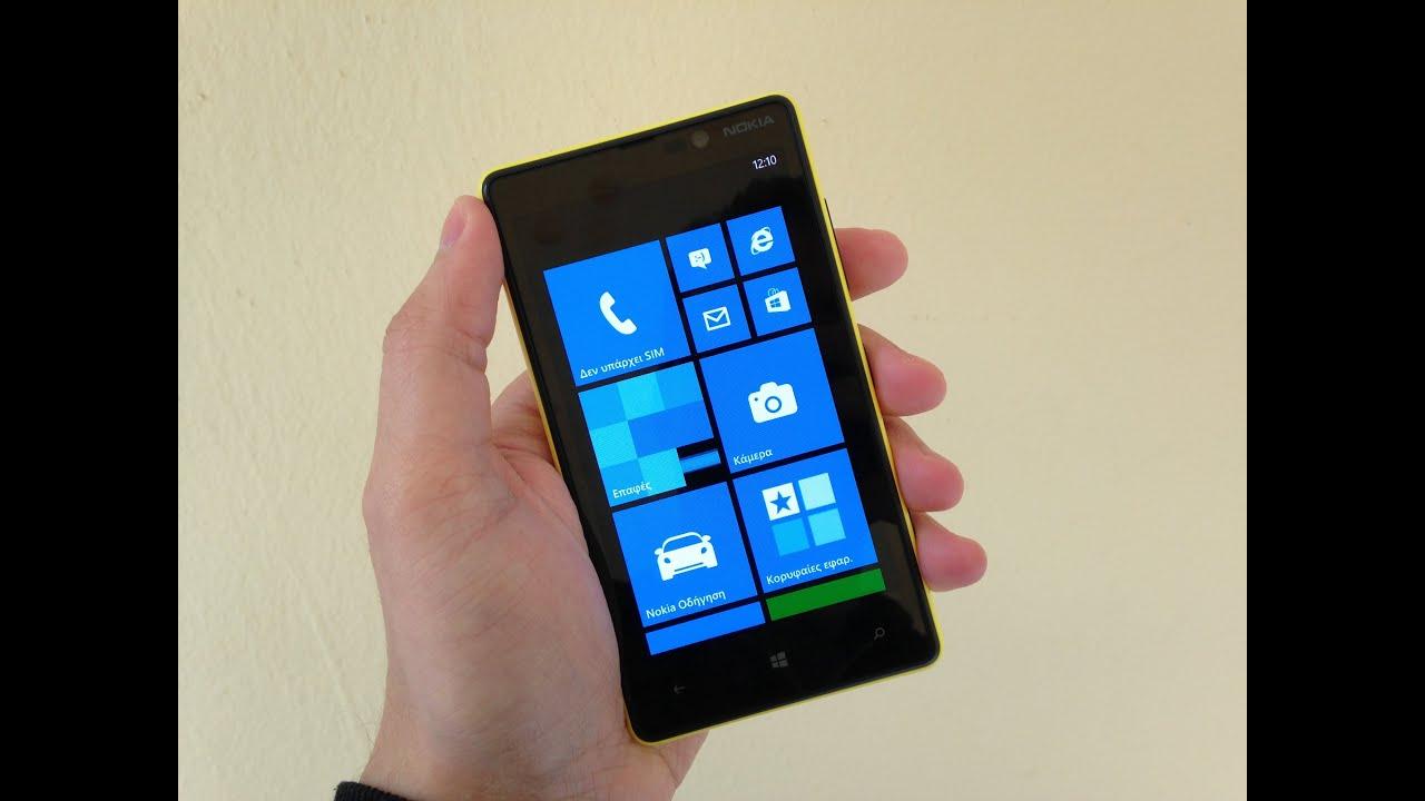 Nokia Lumia 530 Review (Deutsch)