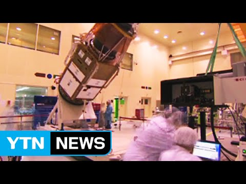 S.Korea's plan to launch 'Arirang 3A' satellite runs into trouble / YTN