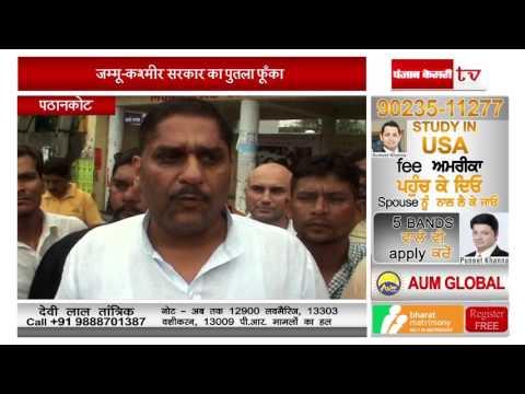 श्री अमरनाथ यात्रा रुकी, हिंदु संगठनों में रोश