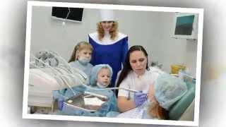 детская стоматология(, 2014-11-04T18:00:06.000Z)