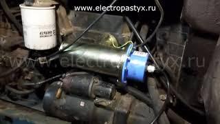 предпусковой подогреватель блока двигателя МТЗ SK - 1800 Ватт Отзыв о работе