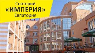 видео Популярнейший отель Екатеринбурга