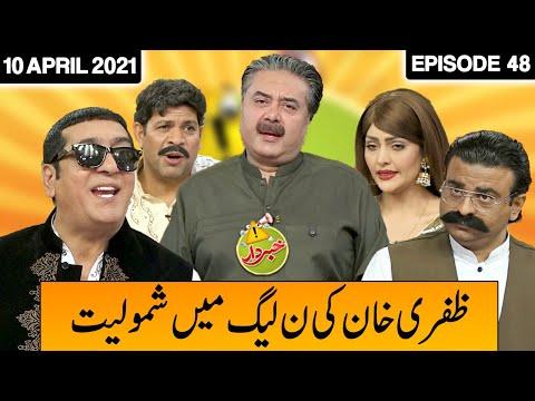 Khabardar With Aftab Iqbal 10 April 2021 | Episode 48 | Express News | IC1V