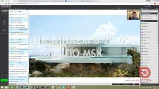 3Ds Max + Corona Render. Визуализация интерьера с нуля (Уроки 3D Max)