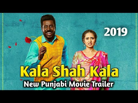 kala-shah-kala- -official-trailer-new-punjabi-movie-2019-binnu-dhillon- -sargun-mehta-14-feb-2019