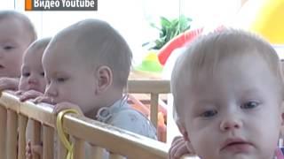 видео Усыновление ребенка из дома малютки