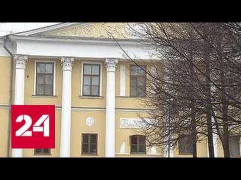 Банк «Левобережный»: рейтинг, справка, адреса головного