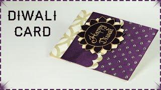 Handmade Diwali Greeting Cards Making Idea