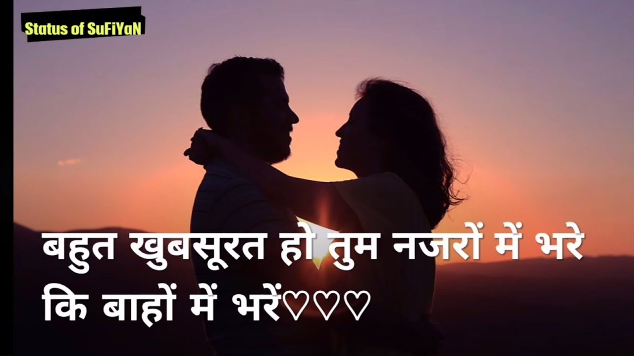 romantic love shayari for him youtube