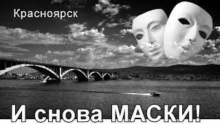 Обработка фотографий ФОТОРЕДАКТОР GIMP Маски слоя для каналов!