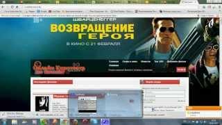 Бесплатный онлайн кинотеатр для Мегалайнеров