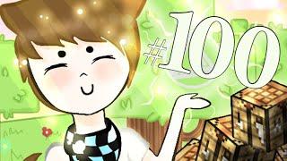 Lp. ТЕ САМЫЕ ПОХОЖДЕНИЯ #100 ЗНАМЕНАТЕЛЬНЫЙ МОМЕНТ!