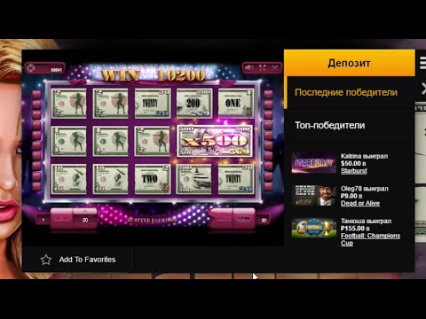 Gaming full tower case WMV
