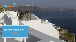 Santorini Greece: part 1
