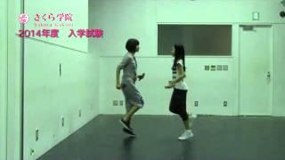 【さくら学院】「FRIENDS」踊ってみた!【入学試験】