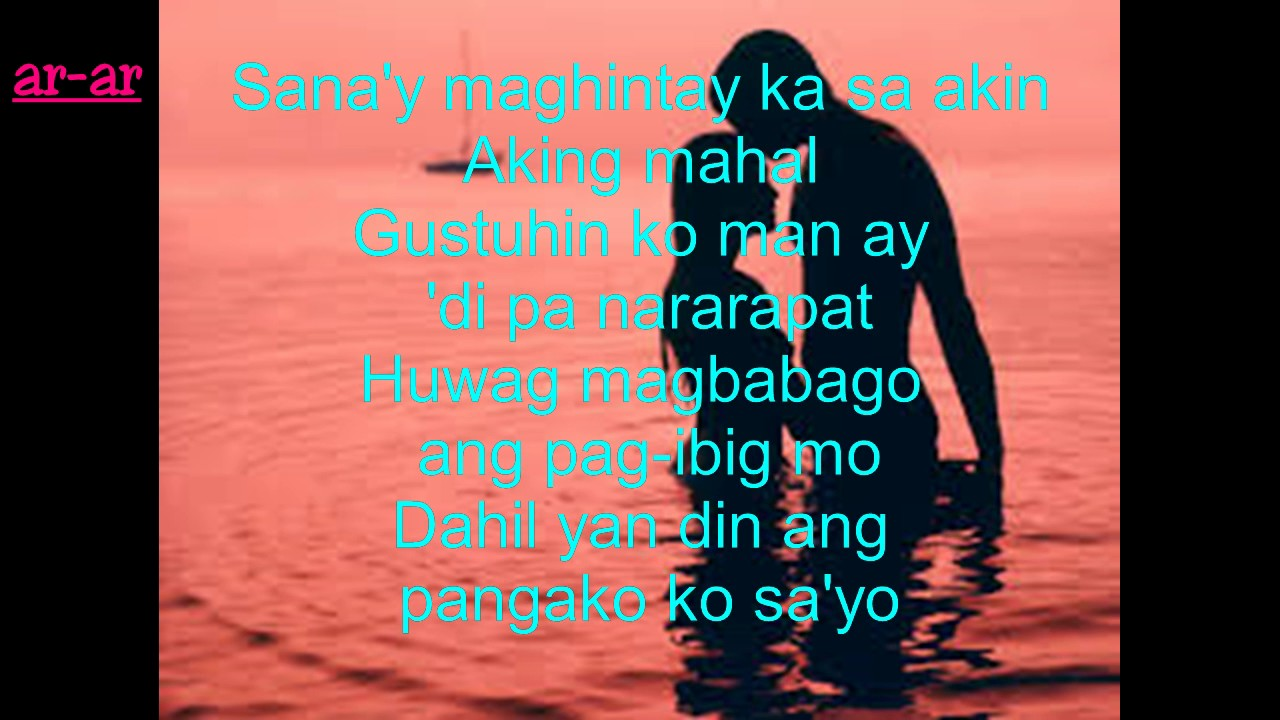 SILENT SANCTUARY - SANDALI LANG LYRICS