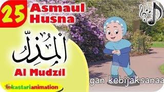 Asmaul Husna 26 Al Mudzil bersama Diva   Kastari Animation Official Mp3