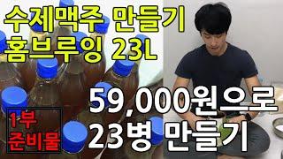 [4K][한글자막] 5…