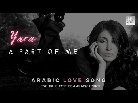 Yara | Enta Menni - A part of me | English Subtitles ( Arabic Sad Song )