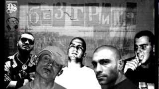 Ali - URAN, Vir2al, Mc Bax, ALOV - Без грима 2012 (DEMO)