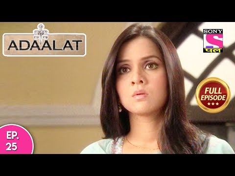 Adaalat - Full Episode 25 - 31st  December, 2017 thumbnail