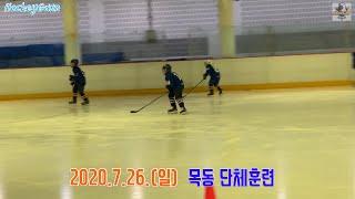 [HockeyBoy #51] 2020.7.26. 리틀안…