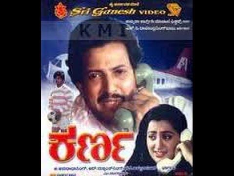 Full Kannada Movie 1986 | Karna | Vishnuvardhan, Sumalatha, K S Ashwath.