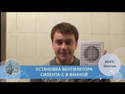 Индукционная панель - впечатления))) - YouTube