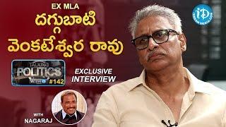Ex MLA Daggubati Venkateswara Rao Exclusive Interview     మీ iDream Nagaraju B.Com #65