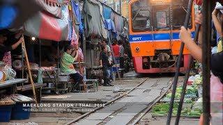 rail sth
