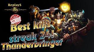 HoN replays - Father of low MMR - Thunderbringer - Immortal - ???????? Ennnnnn` Gold III