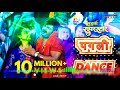Pagli Dance New Version Dj Remix Bhojpuri Song Hard Dholki 2020 Mix Bye Dj King Azad Music