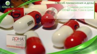 видео Стоимость инъекции гиалуроновой кислотой: цена препаратов, показания и противопоказания уколов