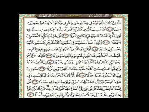 Download Lagu Al kahfi 10 ayat pertama n terakhir