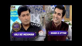 Segment: - Aaj Ke Mehman - 10th June 2017