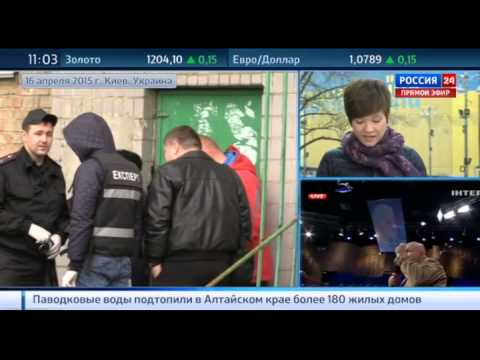 Убийство Олеся Бузины: Фарион и Ляшко не стесняются в выражениях