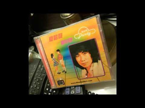 風 Danny Summer (1979)