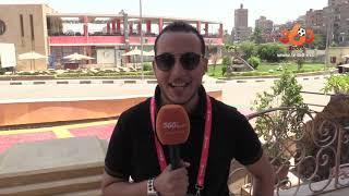 Le360.ma •أخبار الكان: الكاف يعاقب المنتخب الجزائري.. والأسود يواصلون استعداداتهم للكوت ديفوار